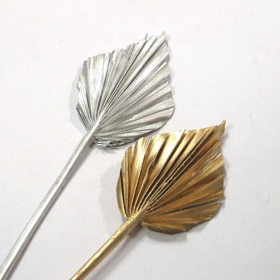 Obrázek z Palm spear small - zlatý, stříbrný (10ks)
