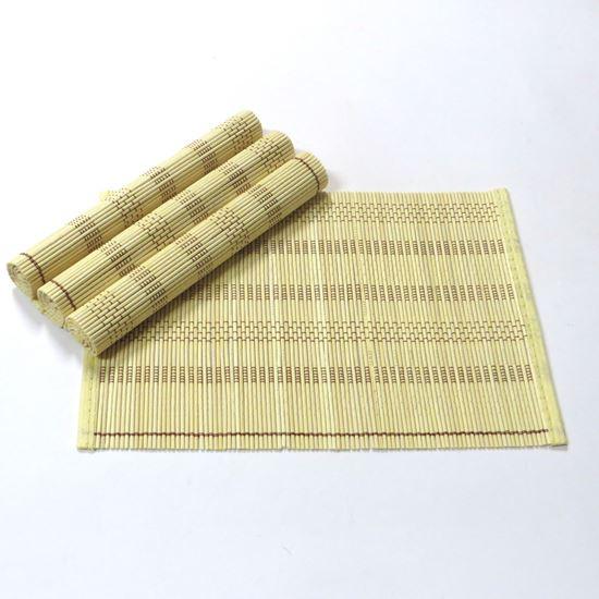 Obrázek z Bambusové prostírání 25x35cm